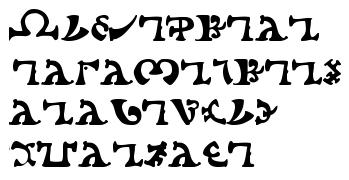 Comme l'alphabet latin, l'énochien contient 26 lettres.