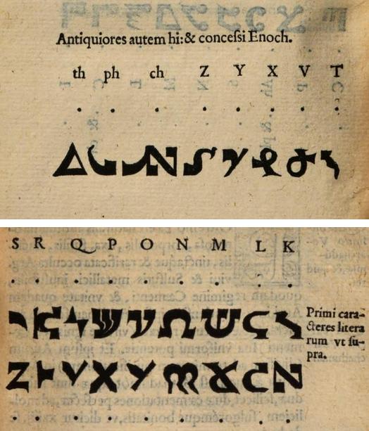<i>Voarchadumia Contra Alchimiam</i></a>, dictionnaire de langue évoquée plus haut, publié en 1530.